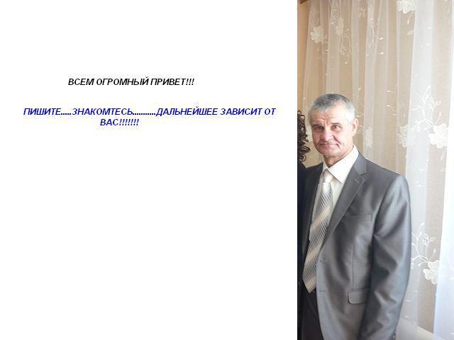 user1307, Massk, 55, Феодосия