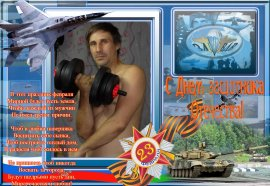 Мужчина познакомится с женщиной в городе Челябинск, alex, 47 лет