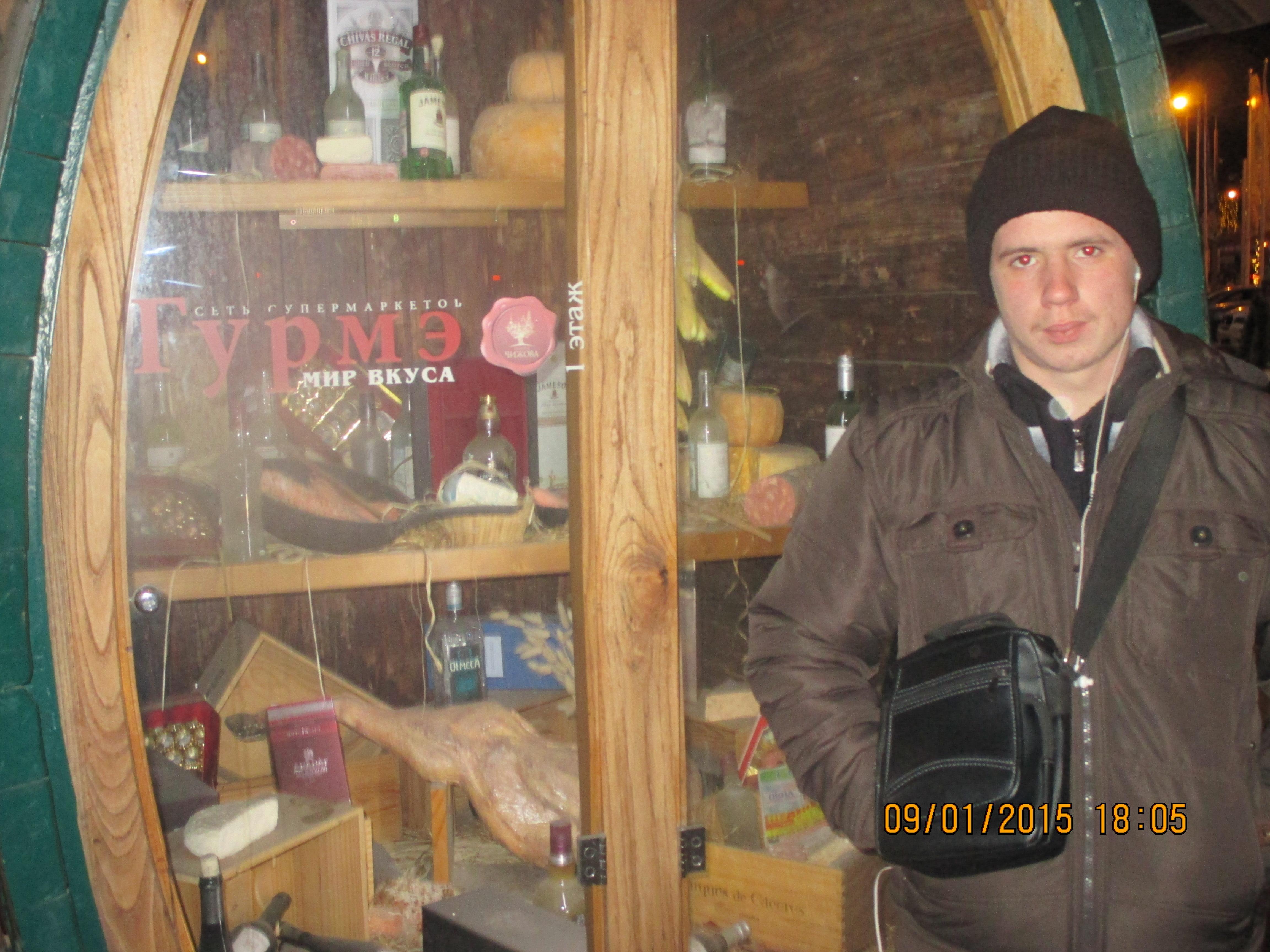 user719, дима, 24, Воронеж