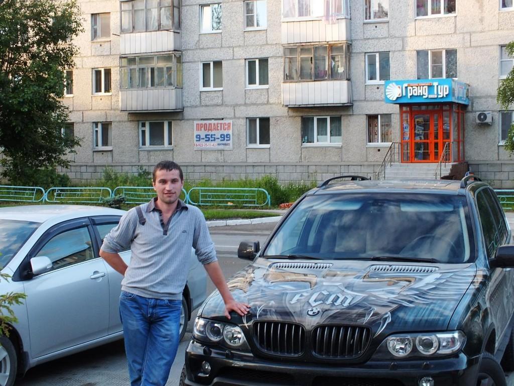 user1086, Дима, 31, Сургут