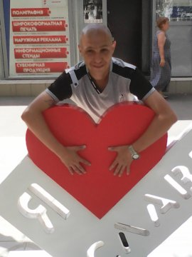 Мужчина познакомится с женщиной в городе Славгород, дмитрий, 37 лет